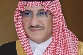 أمير قطر يغادر حفر الباطن.. وولي العهد يودّعه - المواطن