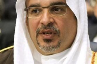 ولي عهد البحرين لـ نتنياهو: يجب تعزيز الأمن والسلم الدولي - المواطن