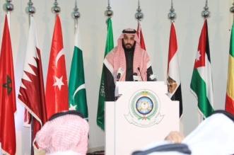باحثون: التحالف ضد الإرهاب إعلان تاريخي يعطي الأمل في توحد المسلمين - المواطن