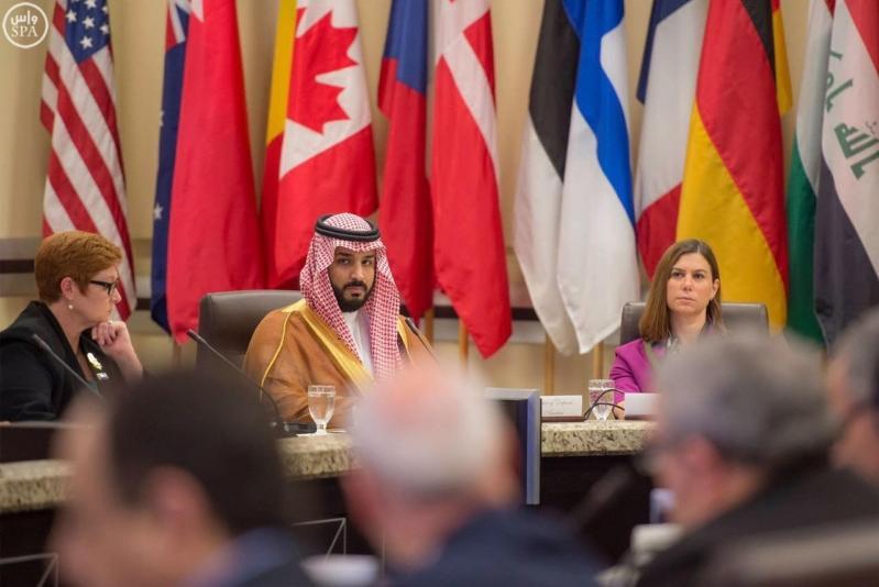 اجتماع محمد بن سلمان و وزراء دفاع التحالف الدولي لمحاربة داعش