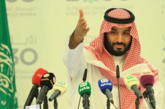 تعرف على أوصاف أطلقها الإعلام الأجنبي على #محمد_بن_سلمان ورؤية السعودية 2030 - المواطن