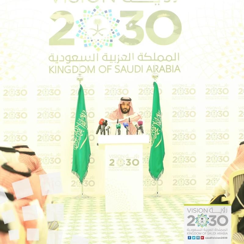 . ولي ولي العهد في مؤتمر صحفي  لا قلق على مستقبل المملكة  (35193347) 