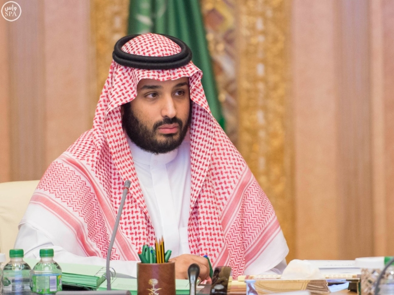ولي ولي العهد محمد بن سلمان يرأس اجتماع مجلس الشؤون الاقتصادية والتنمية (1)