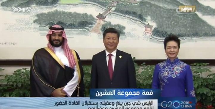 ولي ولي العهد مع الرئيس الصيني وزوجته