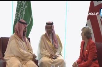 بالفيديو.. ولي ولي العهد يبحث العلاقات الثنائيّة مع بريطانيا على هامش قمة العشرين - المواطن