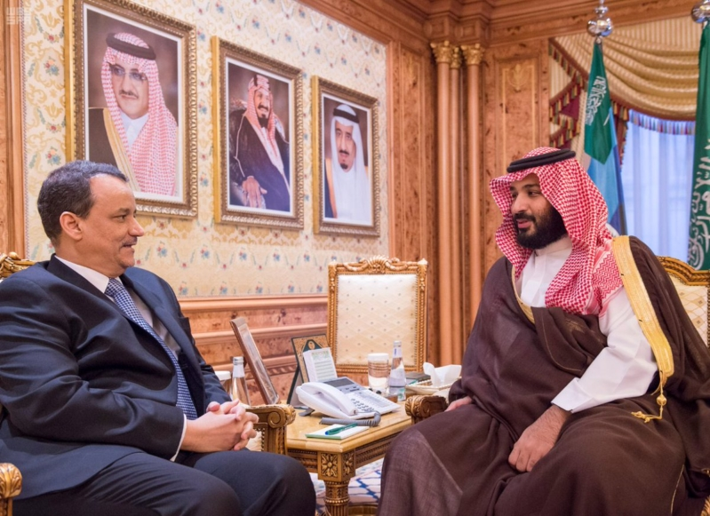 ولي ولي العهد يبحث مع ولد الشيخ مستجدات الأوضاع في الساحة اليمنية