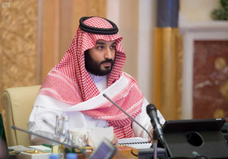 ولي ولي العهد يرأس مجلس الشؤون الاقتصادية (345334349)  