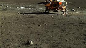 ول صور عالية الدقة لسطح القمر (3)