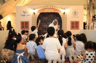 بالصور.. فعاليات تعليمية وثقافية بمهرجان ونِّس صيفك في الخبر - المواطن