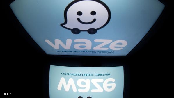 "The logo of mobile app ""Waze"" is displayed on a tablet on January 2, 2014 in Paris. Waze is a community-based traffic and navigation app.  AFP PHOTO / LIONEL BONAVENTURE        (Photo credit should read LIONEL BONAVENTURE/AFP/Getty Images)"