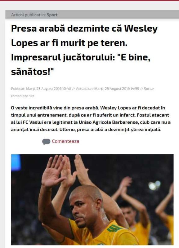 ويسلي لوبيز