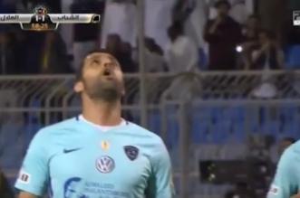 انتقادات لمستوى القحطاني في مباراة الهلال والشباب - المواطن