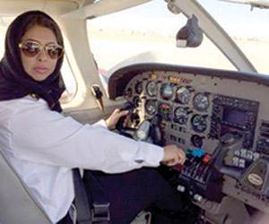 ياسمين محمد الميمني