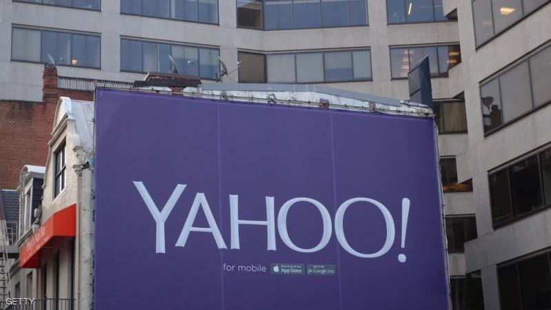 A billboard for the technology company Yahoo is seen August 5, 2015 in Washington, DC. Yahoo is globally known for its Web portal, search engine, Yahoo! Search, and related services including Yahoo Directory and Yahoo Mail.  AFP PHOTO / KAREN BLEIER        (Photo credit should read KAREN BLEIER/AFP/Getty Images)