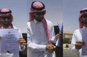 """الخدمة المدنية ترد على """"حارق شهادته"""".. وتكشف عن مفاجآت ! - المواطن"""