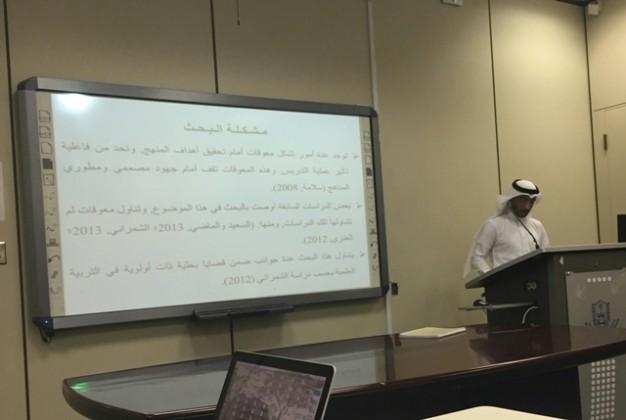يحيى هاشم ينال الماجستير من جامعة الملك سعود