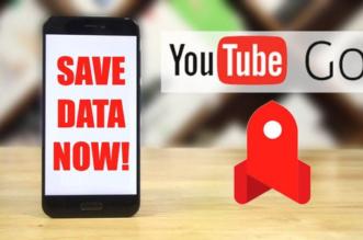 حصريًا لمستخدمي أندرويد.. يوتيوب غو يوسّع نطاق عمله إلى 130 دولة - المواطن