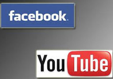 يوتيوب وفيسبوك