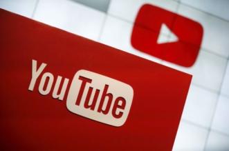 طريقة إلغاء ميزة تشغيل الفيديوهات تلقائيًا على يوتيوب - المواطن