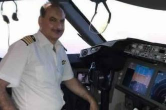 يوسف الدعجة طيار الملكية الأردنية يثير إعجاب المغردين - المواطن