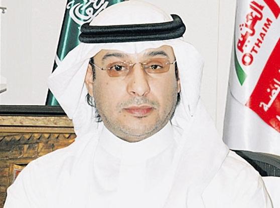 يوسف القفاري، الرئيس التنفيذي لشركة أسواق عبدالله العثيم