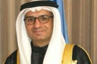 كيف أثّرت أجفند في دعم المشاريع البشرية الريادية في الخليج؟.. بوجيري يوضح - المواطن