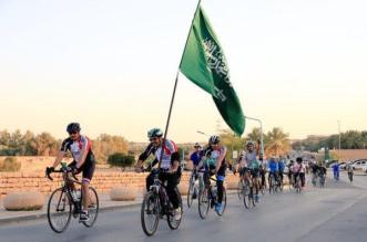 أمانة الرياض تحتفي بذكرى تأسيس المملكة بماراثون الدرّاجات وفعالية خدمة وطن الحدائق - المواطن