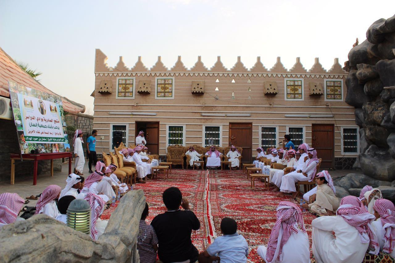 يوم ترفيهي جمعية انسان بوادي الدواسر (3)