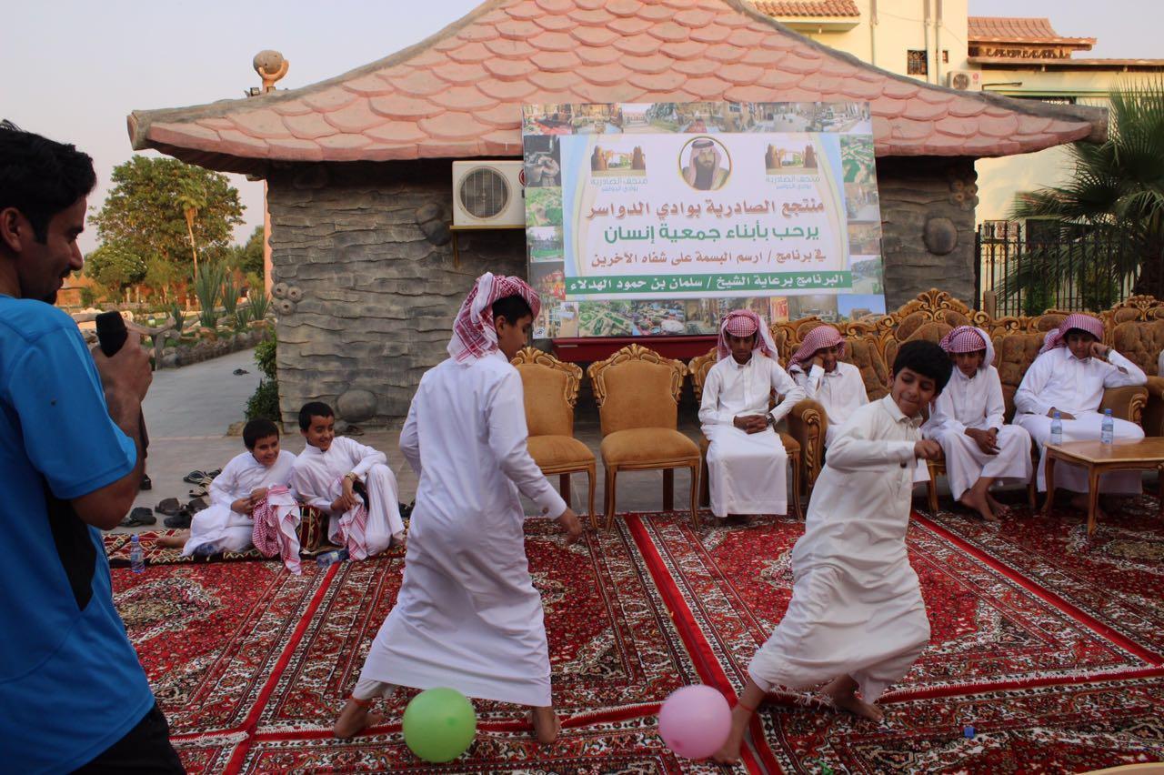 يوم ترفيهي جمعية انسان بوادي الدواسر (5)