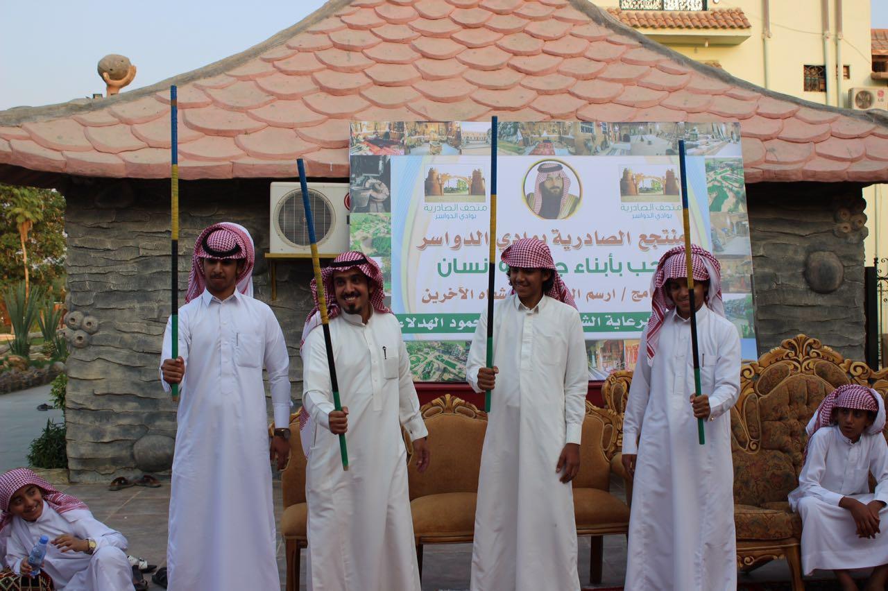 يوم ترفيهي جمعية انسان بوادي الدواسر (6)