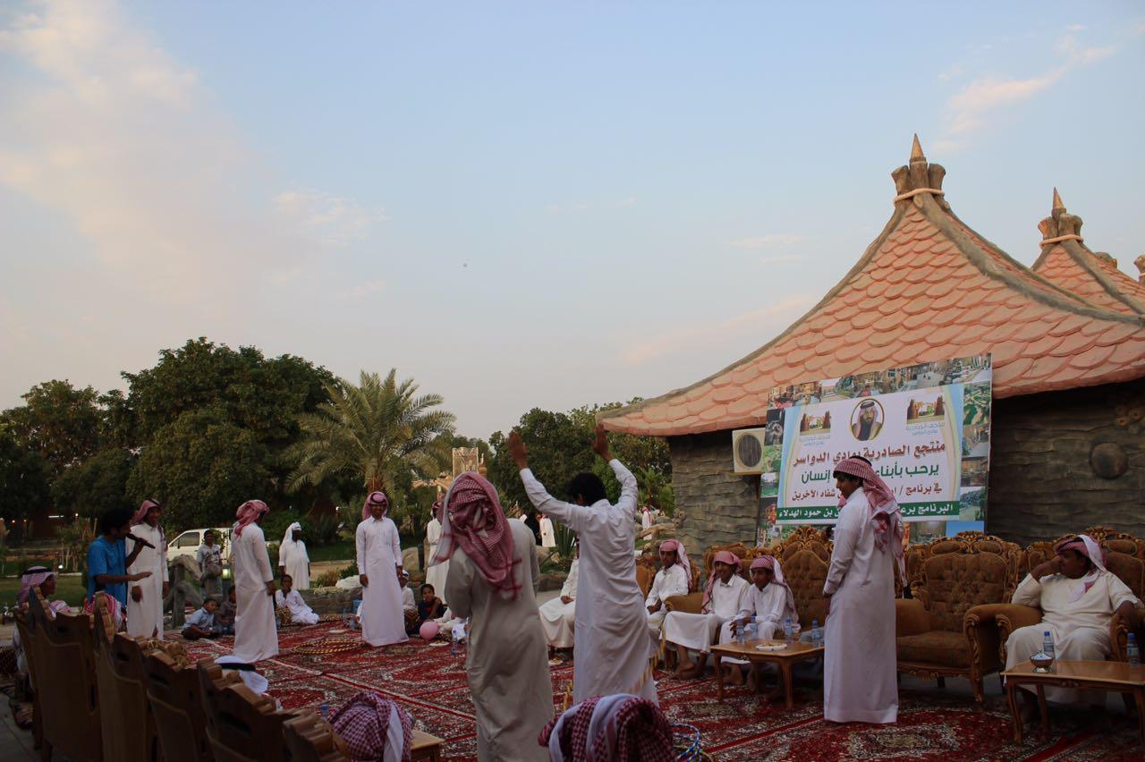 يوم ترفيهي جمعية انسان بوادي الدواسر (7)