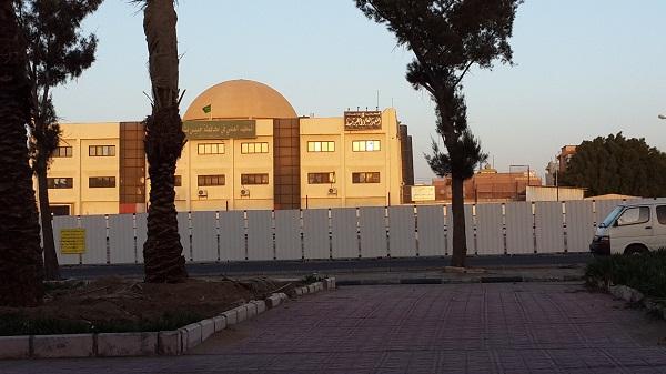 مسجد الأميرة هيا بالخميس
