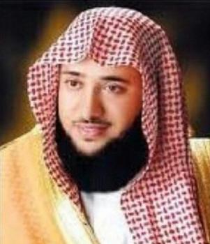 الشيخ الدكتور علي المالكي