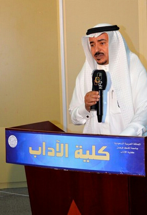 """""""آداب"""" جامعة الملك فيصل تقيم إفطاراً جماعياً لمنسوبيها وطلابها - المواطن"""