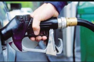 محطة وقود خلطت البنزين والتجارة تتجاهل بلاغ المتضررين - المواطن