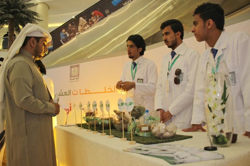 صيدلة الملك خالد توعّي المجتمع بمضار الخلطات العشبية (2)