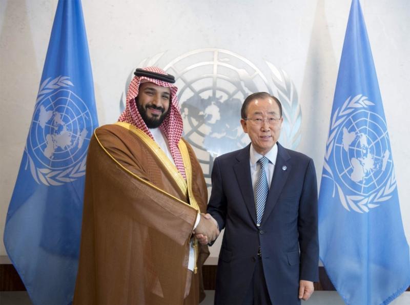 محمد بن سلمان في الأمم المتحدة وبان كي مون يؤكد على دور السعودية القيادي في العالم - المواطن