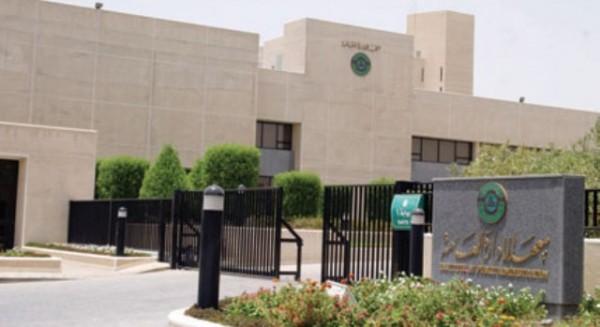 شروط القبول ببرامج معهد الإدارة العامة - المواطن