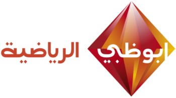 قناة-ابوظبي-الرياضية