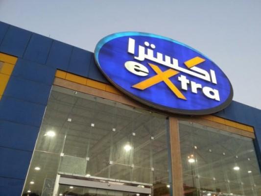 مغردون يهاجمون عبد الله الزامل بعد دفاعه عن اكسترا - المواطن