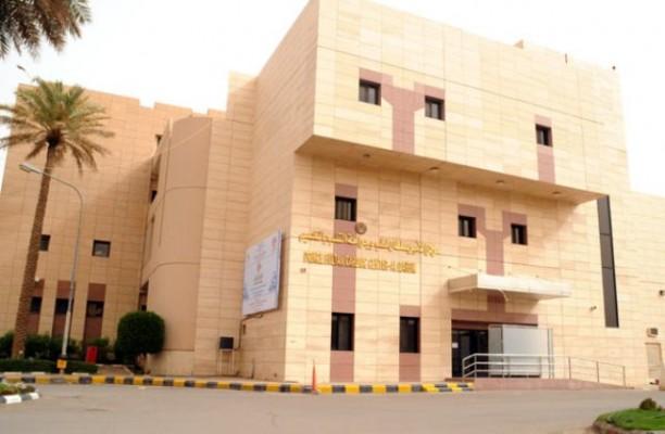 مركز الأمير سلطان لطب وجراحة القلب في القصيم 3