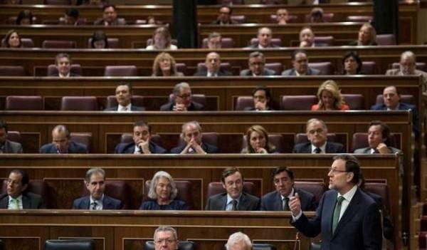 البرلمان الإسباني (2)