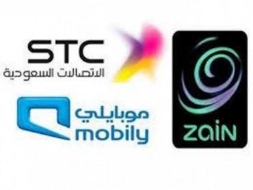 شركة-الاتصالات-السعودية