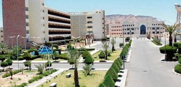 الجامعة-الاسلامية-بالمدينة-المنورة