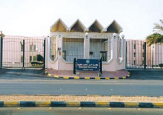 وظائف إدارية شاغرة بجامعة الأمير سلطان - المواطن