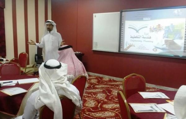 هندسة التخطيط بمركز الموهوبين بجازان