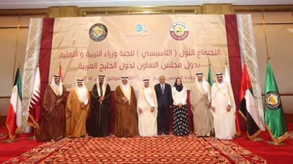 وزراء التربية والتعليم بدول مجلس التعاون لدول الخليج العربية