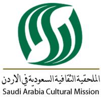 الملحقية الثقافية السعودية بالاردن
