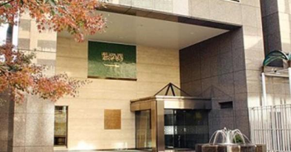 الملحقية الثقافية السعودية في اليابان