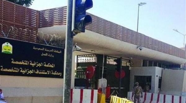 المحكمة الجزائية تنذر المشيخص بالحكم الغيابي بموجب نظام جرائم الإرهاب وتمويله